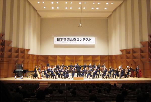 合奏 コンテスト 楽 管